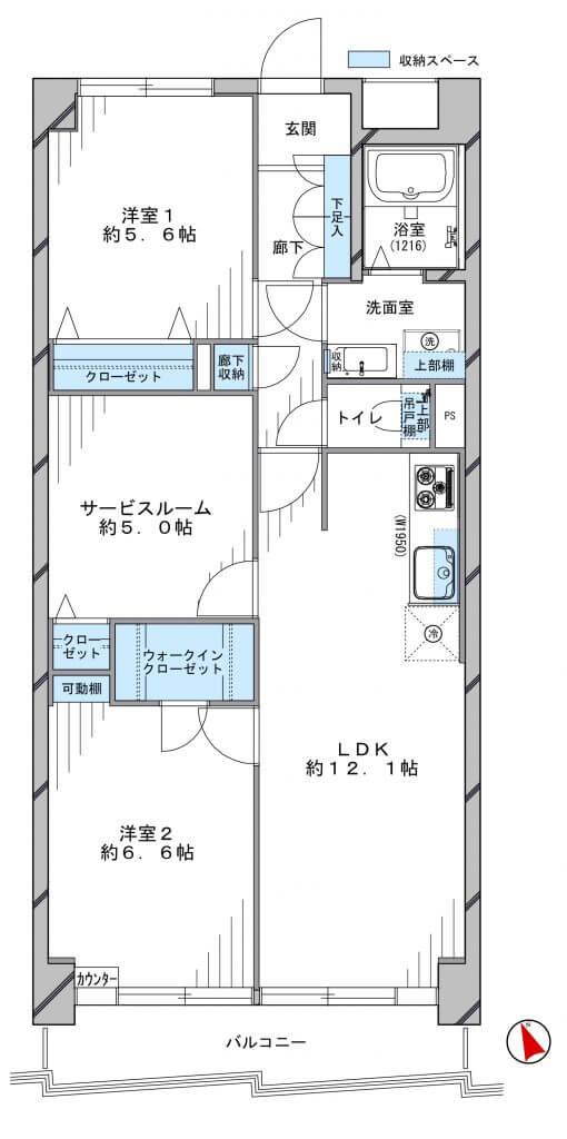 【東あずま駅徒歩1分!!】サンタウン立花の物件写真03