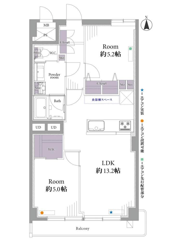 【総戸数156戸の大規模マンション】秀和第3東陽町レジデンスの物件写真11